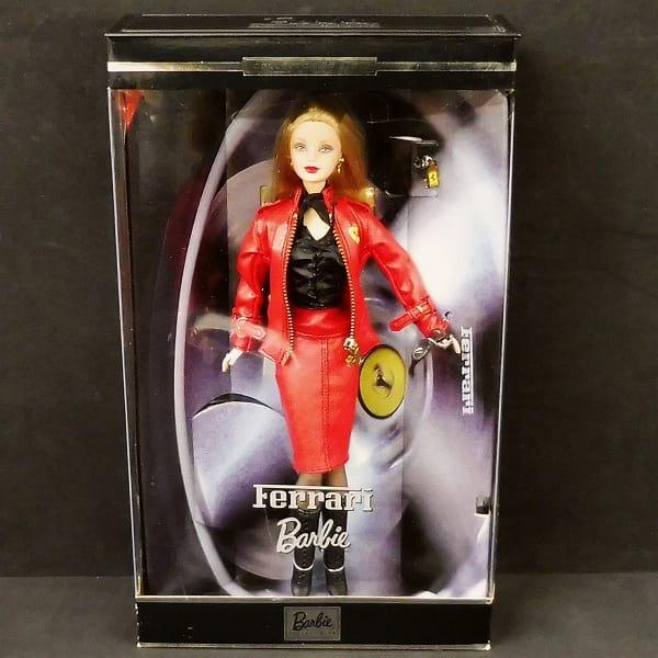 マテル フェラーリバービー人形 赤 / FERRARI Barbie