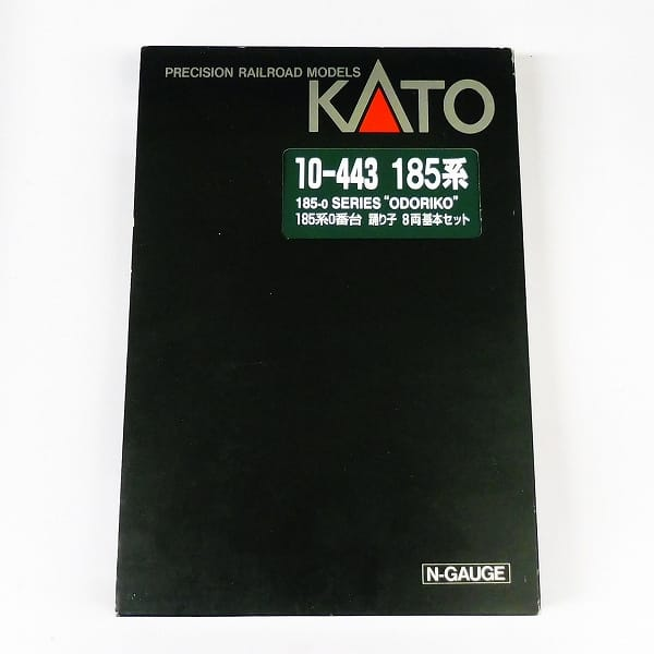 KATO Nゲージ 10-443 185系0番台 踊り子 8両基本セット