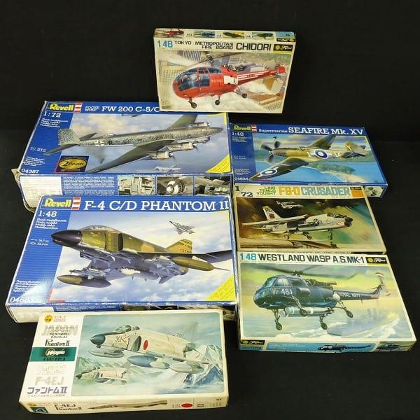 プラモ まとめて F-4EJ ファントムII ワスプ 他