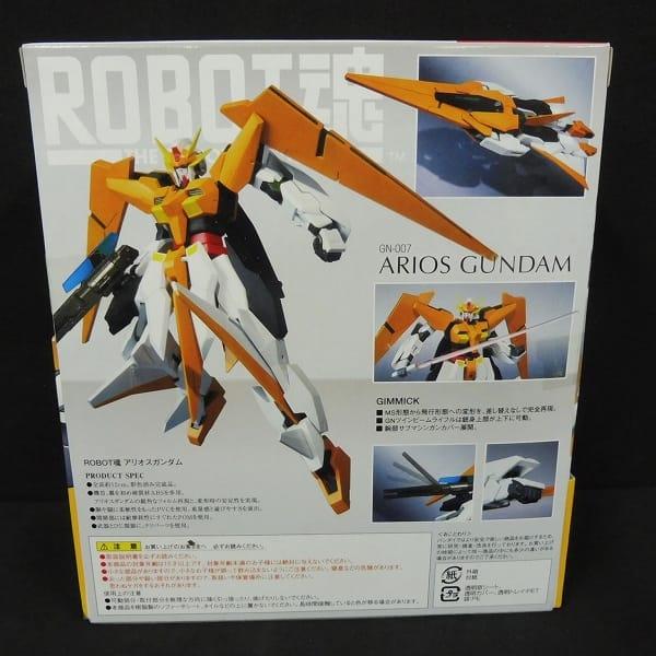 ロボット魂 アリオスガンダム GN-007 ダブルオー_2