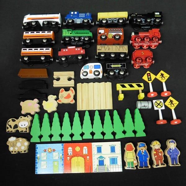 イマジナリウム 他 木製鉄道おもちゃ 等 まとめて