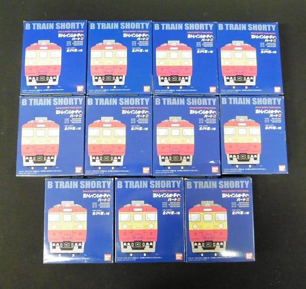 Bトレインショーティ パート2 まとめ 205系 457系 201系