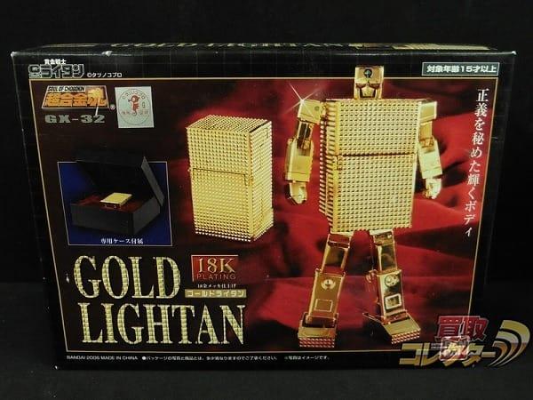 超合金魂 GX-32 ゴールドライタン / タツノコプロ 黄金戦士