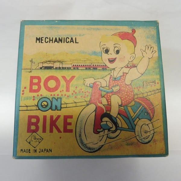 ブリキ 三輪車 BOY ON BIKE ゼンマイ 日本製