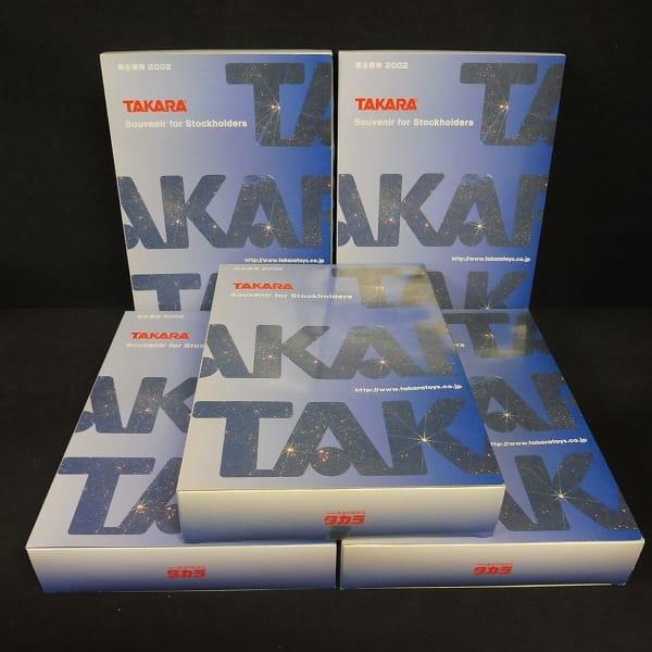タカラ 非売品 株主優待 2002 リカちゃん チョロQ 2個