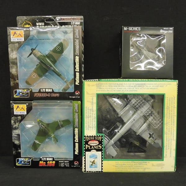 戦闘機 まとめて FW1900-9 Me.163 ミラージュ2000 他