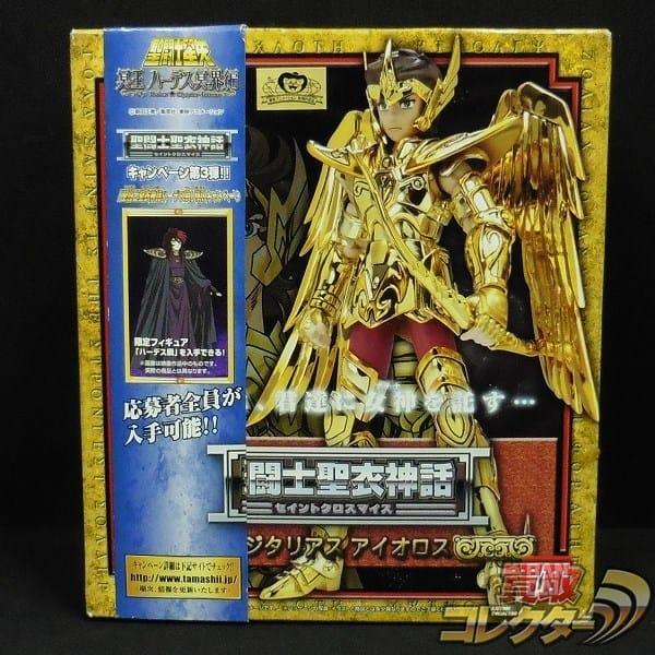 聖闘士聖衣神話 サジタリアス アイオロス / 聖闘士星矢