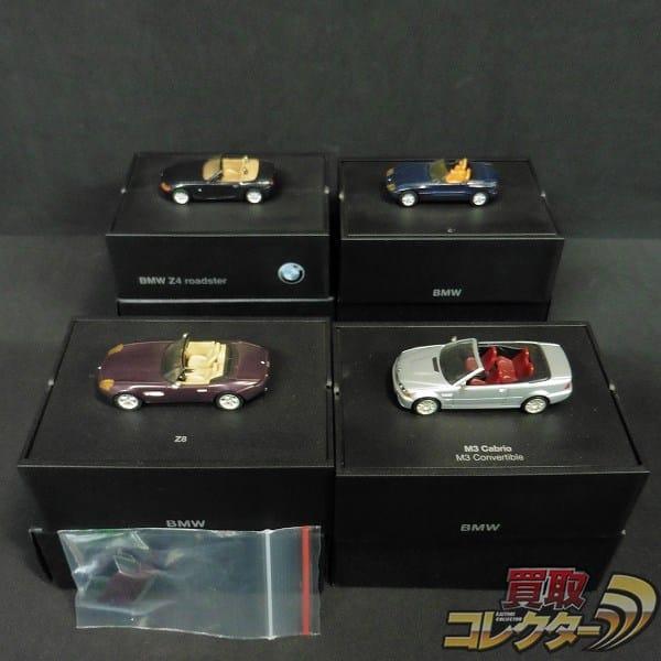 BMW特注 herpa 1/87 Z1 Z4 ロードスター Z8 M3 カブリオ