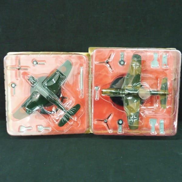 1/72 ドルニエDo335 流星 / 飛行機模型 軍用機