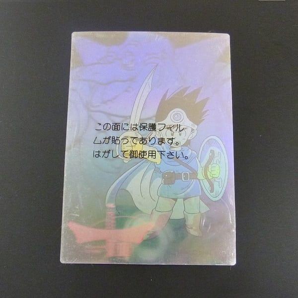 ドラクエ3 ドラゴンクエスト カードコレクションズ ホロ