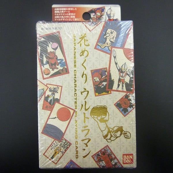 花めくり ウルトラマン 花札 2004 / ゼットン