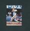 カルビー プロ野球 カード 1978年 佐野仙好 阪神