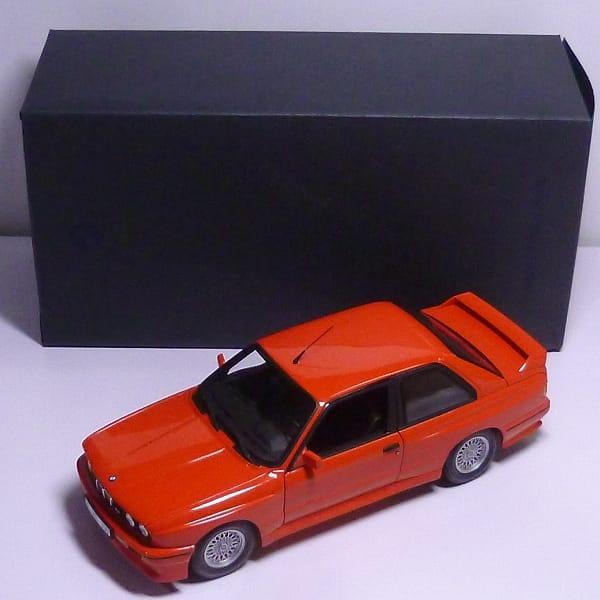 ミニチャンプス 1/18 BMW M3 E30 ストリートバージョン