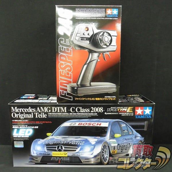 タミヤ 1/10 RC メルセデス AMG DTM ファインスペック 2.4G