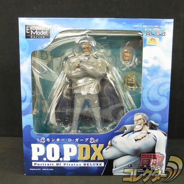 ワンピース P.O.P DX モンキー・D・ガープ / POP