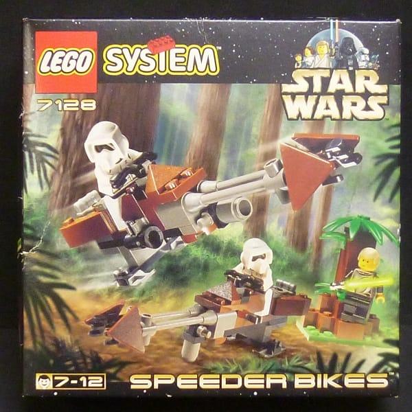 レゴ スピーダーバイク 7128 STARWARS システム