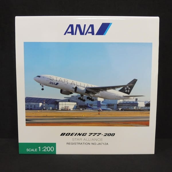 全日空商事 1/200 B777-200 ANA STAR ALLIANCE JA712A