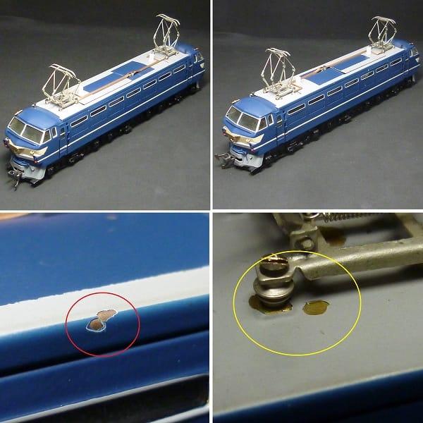 KTM カツミ EF66式 直流電気機関車 / HOゲージ 16番_3