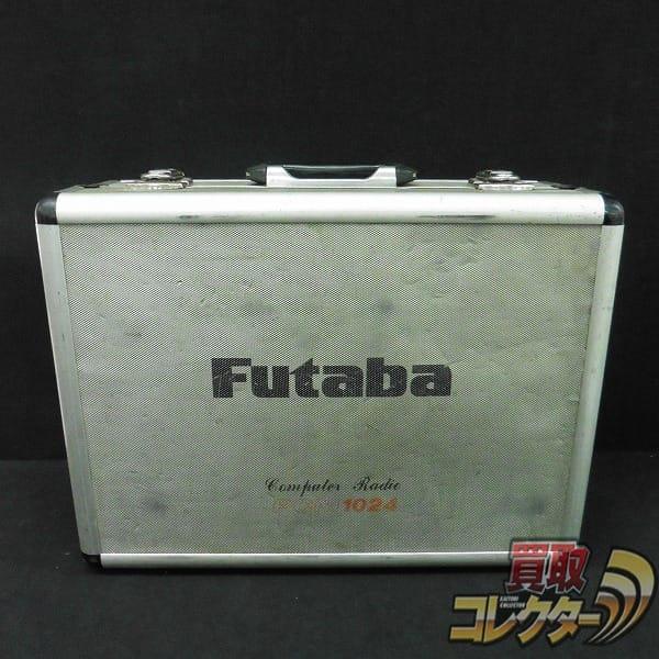フタバ Futaba プロポ 送信機 PCM 1024Z ケース付き / 17番