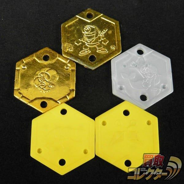 メダロット メダロッチ用 メダル まとめ / 金 白 黄 プラ シノビ