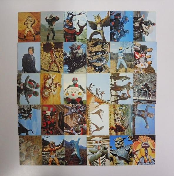 カルビー 当時物 旧 仮面ライダー カード 107-180 30枚