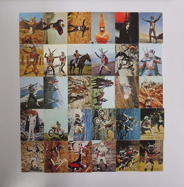 セミコンプ カルビー 旧 仮面ライダー カード 181-213