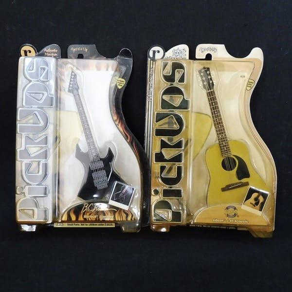 PickUps ミニチュアギター ギブソン BCリッチ