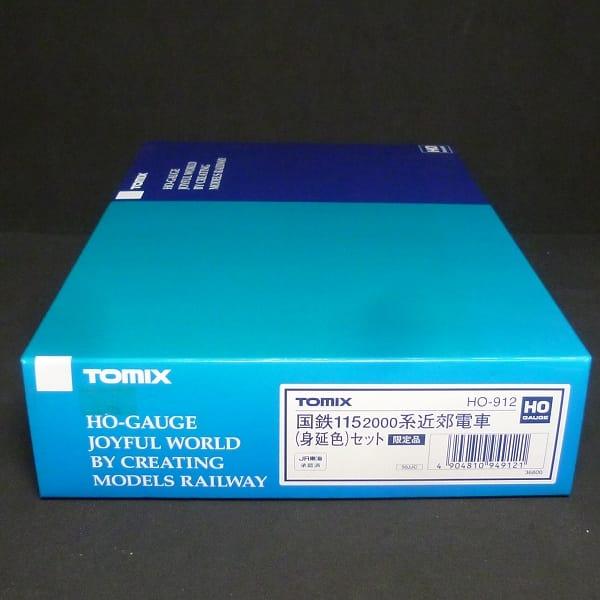 TOMIX HO-912 国鉄 115-2000系近郊電車 身延色 セット