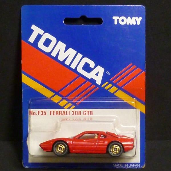 トミカ F35 フェラーリ 308 GTB ブリスター 未開 日本製