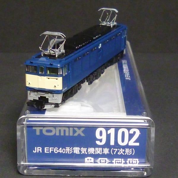 TOMIX 9102 JR EF64-0形 電気機関車 7次形 M / Nゲージ
