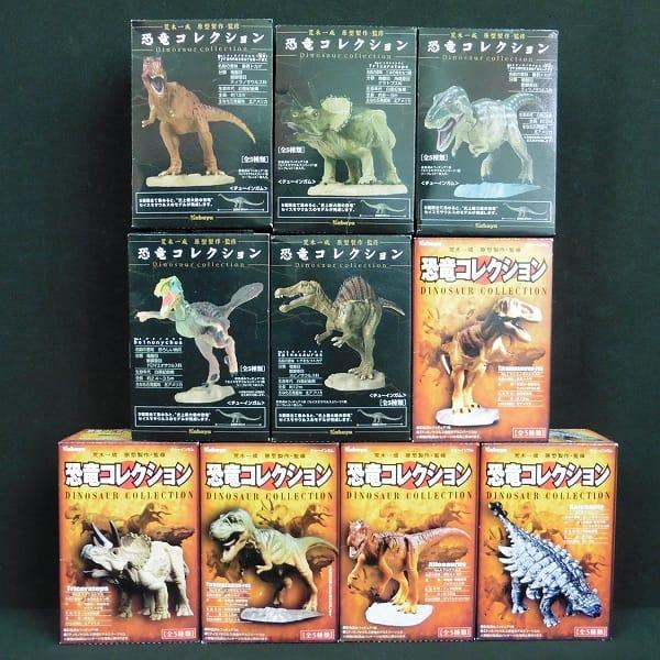 カバヤ 恐竜コレクション 1 3 全5種×2 / 荒木一成