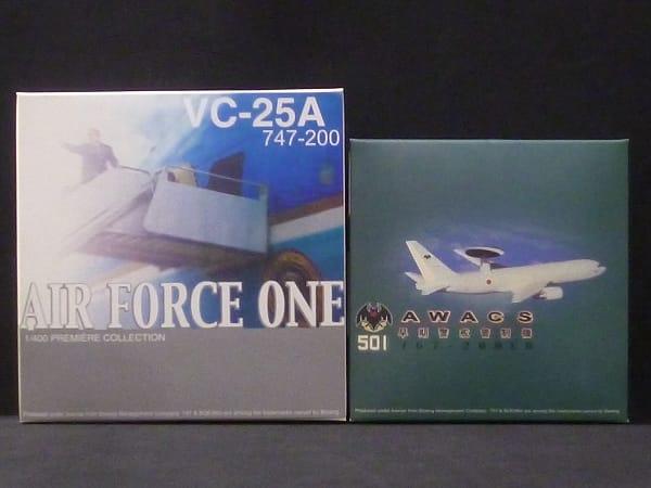 ドラゴン 1/400 VC-25A エアフォースワン 767-200 AWACS