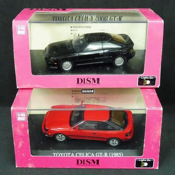 DISM 1/43 セリカ GT-R ST-162 前期 後期/1985 1987