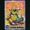 ドラゴンボール ジャンボ カードダス 94 おもちゃショー