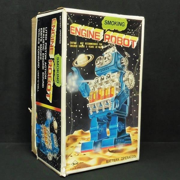 堀川玩具 スモーキングエンジンロボット 日本製 箱有_1