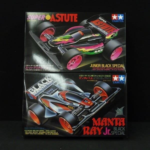 1/32 ミニ四駆 スーパーアスチュートJr. マンタレイJr. / ブラックSP