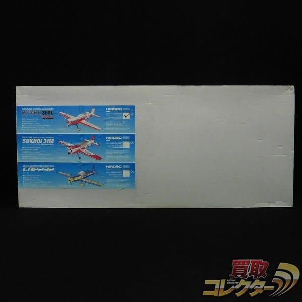 ヒロボー EXTRA エクストラ300L レッドバロン / ラジコン飛行機