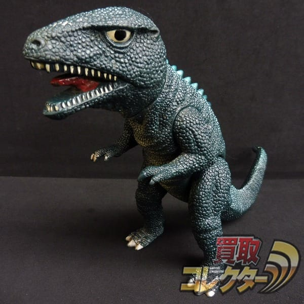 バンダイ 日本製 ソフビ フィギュア ゴロザウルス / ゴジラ 東宝