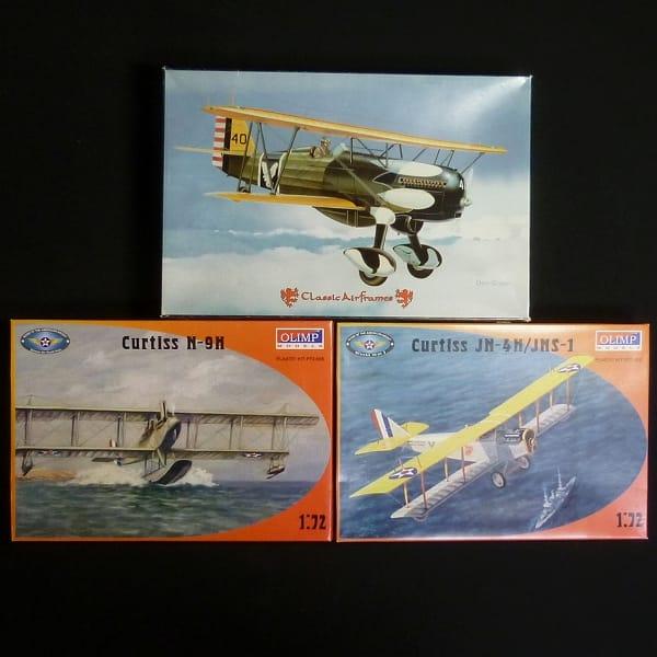 クラシックエアフレーム 1/48 カーチス P-6E 1/72 N-9H