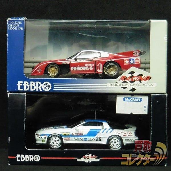EBBRO 1/43 トムス セリカ ターボ Gr.5 1979 スープラ Gr.A 1990