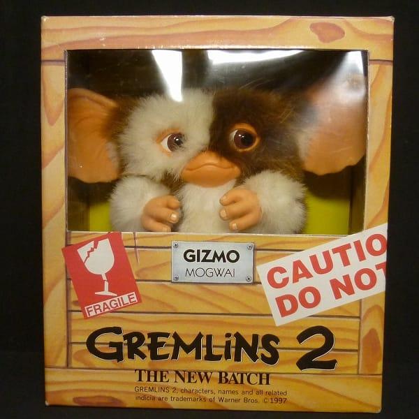 ジュンプランニング ギズモ モグワイ グレムリン2 人形