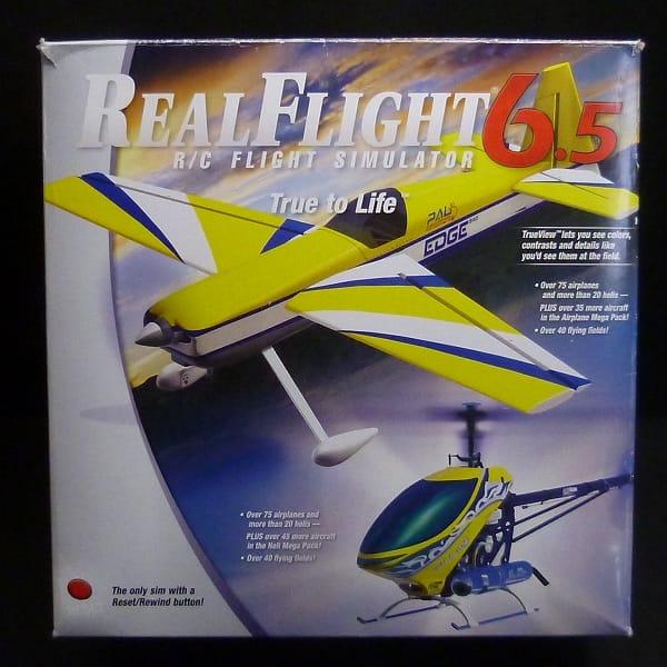 フタバ リアルフライト 6.5 RCフライトシミュレーター