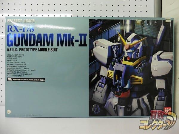 バンダイ PG 1/60 RX-178 ガンダム MK-Ⅱ / 初回限定