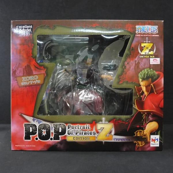 メガハウス P.O.P EDITION Z ロロノア・ゾロ / POP