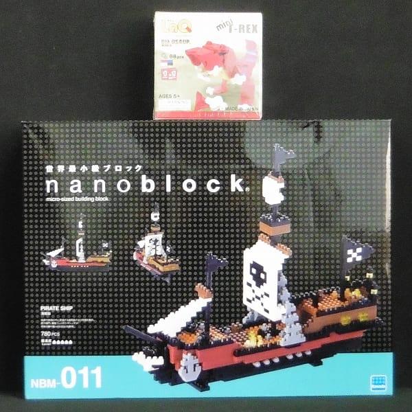 ナノブロック NBM-011 海賊船 ラキュー T-REX