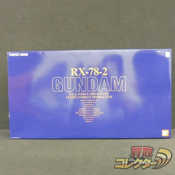 PG パーフェクトグレード 1/60 RX-78-2 ガンダム / BANDAI