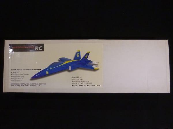ハイエンドテクノロジー F/A-18 ラジコン飛行機