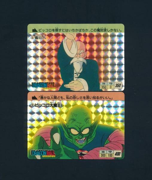 ドラゴンボール カードダス キラ 本弾 3 5 亀仙人 1988