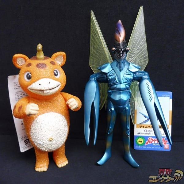 ソフビ サイコバルタン星人 ブースカ タグ付き / 怪獣