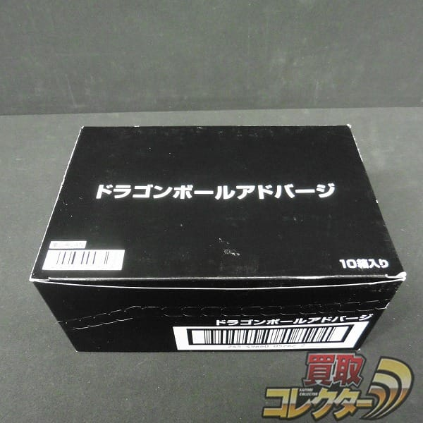 ドラゴンボール アドバージ BOX 全6種 コンプ / シークレット入
